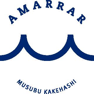 AMARRAR